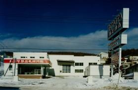 トヨタ部品北海道共販㈱小樽営業所