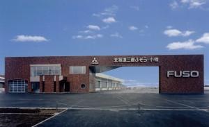 北海道三菱ふそう自動車販売㈱小樽支店