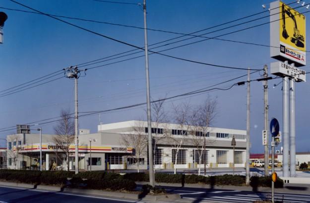 北海道キャタピラー三菱建機販売㈱帯広支店