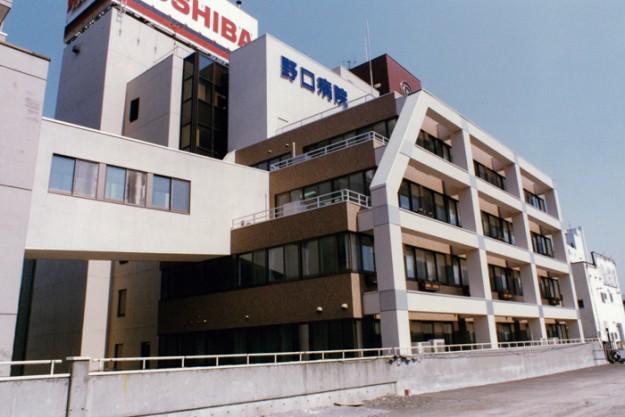 医療法人社団 野口病院