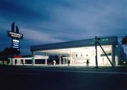 札幌トヨペット㈱新琴似営業所