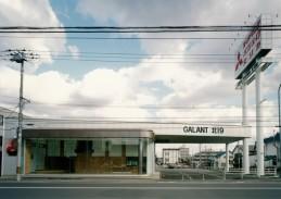 北海道三菱自動車販売㈱北19条支店