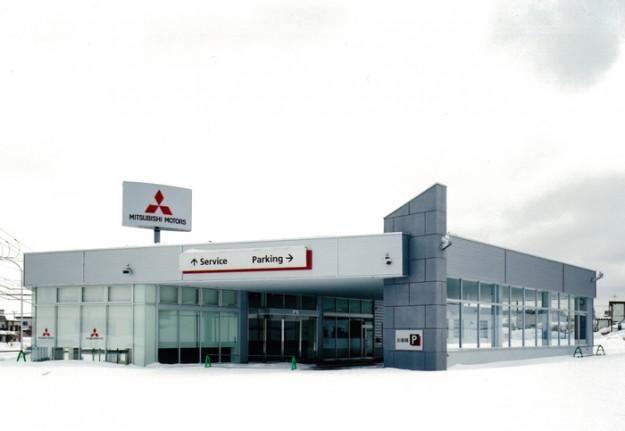 北海道三菱自動車販売㈱北野店