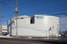 北洋銀行 手稲あけぼの支店