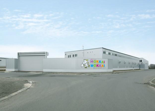 北海紙管㈱大曲リサイクルセンター